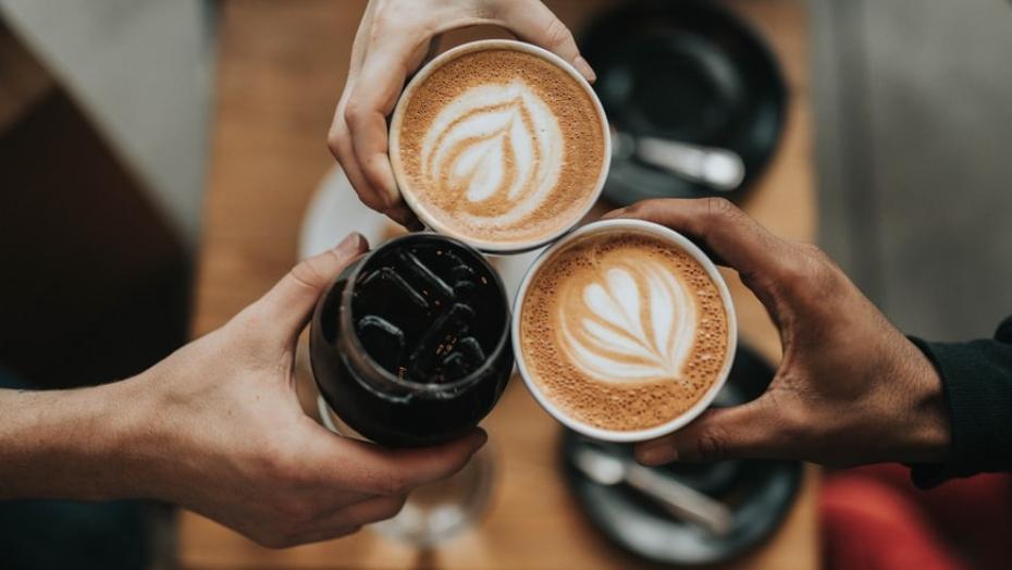 kafija geimerim
